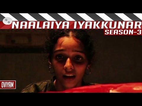 Oviyam-Tamil-Short-Film-by-Sri-Ganesh-Naalaiya-Iyakkunar-3