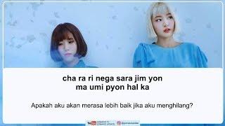 BOL4 - TO MY YOUTH [Easy Lyrics + Indo Sub] by GOMAWO