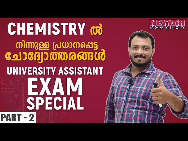 Most Expected Chemistry Questions for University Assistant