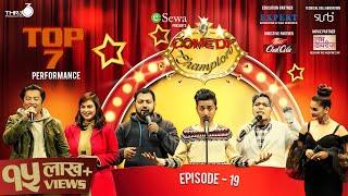 Comedy Champion - Episode 19