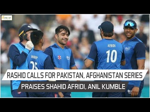 Rashid Khan talks about Pakistan, Afghanistan series