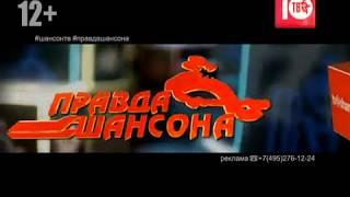 Андрей ИВАНЦОВ на гала-концерте ШАНСОН ТВ-ВСЕ ЗВЁЗДЫ на СЛАВЯНСКОМ БАЗАРЕ  в ВИТЕБСКЕ.