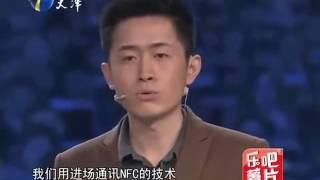 Download Video 超牛求职者 清华才子李一舟 狂虐boss团 全程高能 MP3 3GP MP4