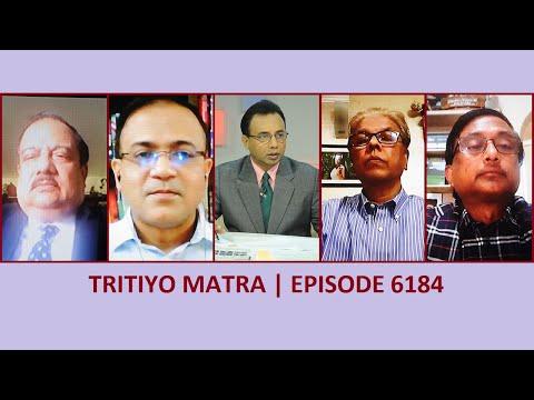 Tritiyo Matra Episode 6184