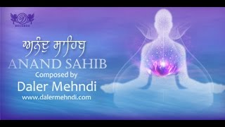 Watch 'Anand Sahib' Path for the first time in 'Raag Ramkali'