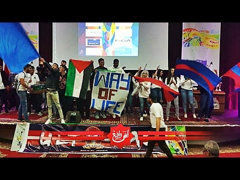 العرب اليوم - شاهد: انطلاق فعاليات الألعاب الجامعية بالمغرب