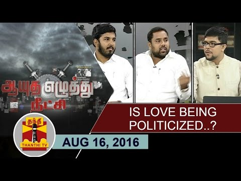 -16-08-2016-Ayutha-Ezhuthu-Neetchi--Is-Love-Being-Politicized-Thanthi-TV