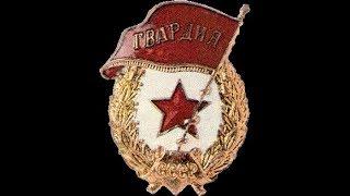 Это видео - продолжение рассказа о 201-ой стрелковой Латышской дивизии , которая 5 октября 1942 года была преобразованна в - 43-ю гвардейскую Латышскую стрелковую Рижскую дивизию.
