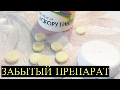 Tratamentul artrozei genunchiului cu un dispozitiv