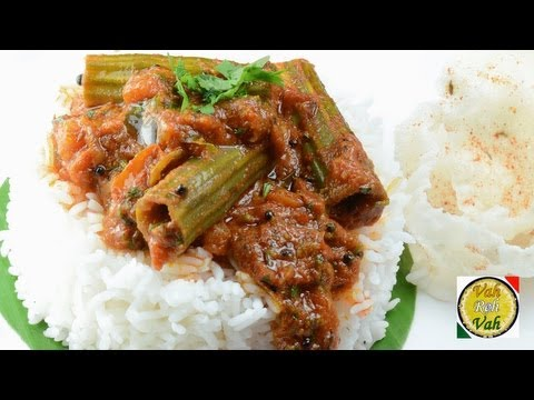 Drumstick Tomato Curry