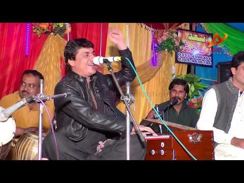 Dooron Dooron Sanu Tarsande - Latest Song 2019 - Yasir kHAN Musa Khelvi - Saraiki Video HD Song