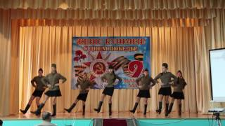 "Танец Смуглянка. Костанай ФМЛ 7""Б"""