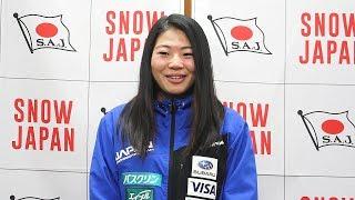 平昌五輪の代表に内定スノーボード・ハーフパイプの冨田せな選手
