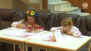 Вітання з Днем Незалежності. Національна бібліотека України для дітей