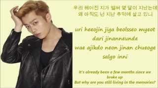 Beast No More[Han+Rom+Eng Lyrics]