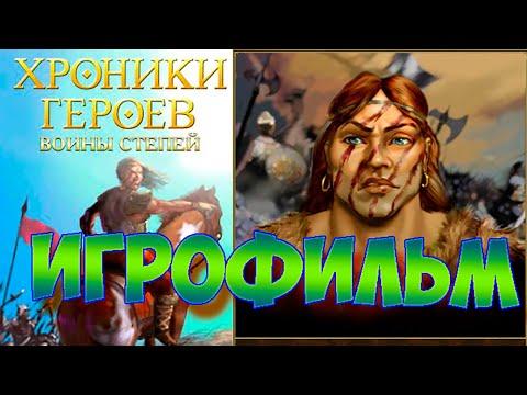 Крым вилла магия