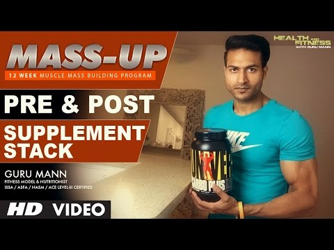 MASS UP - SUPPLEMENT STACK (Pre & Post) | Designed & Created by Guru Mann
