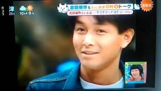 吉田栄作トヨタセラから登場バブル真っ只中の映像