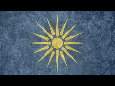 Η ΕΠΟΝΑ συμμετέχει και στηρίζει το αυριανό συλλαλητήριο για τη Μακεδονία