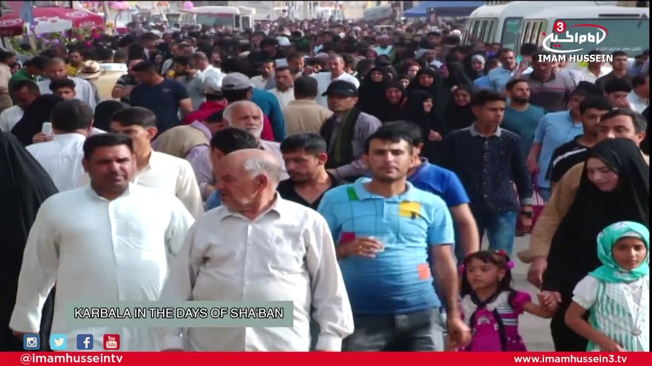 Live Coverage From Karbala | Shaban Episode 2
