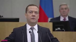 Опять нет денег: Депутаты разгромили отчёт Медведева.  (тезисно 3,5 часовой батл в 7 минутах) 2018 г