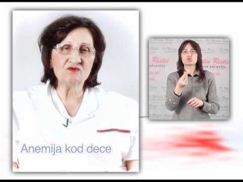 Hipertenzija s upalom pluća