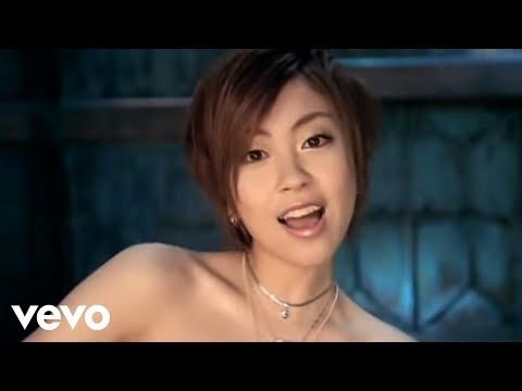 Utada Hikaru - Wait & See ~Risk~