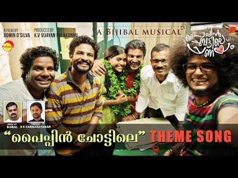 Paipin Chottilu song - Paipin Chuvattile Pranayam