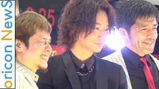 スカパラ×KenYokoyama×綾野剛新宿で激アツLIVE映画『日本で一悪い奴ら』公開記念