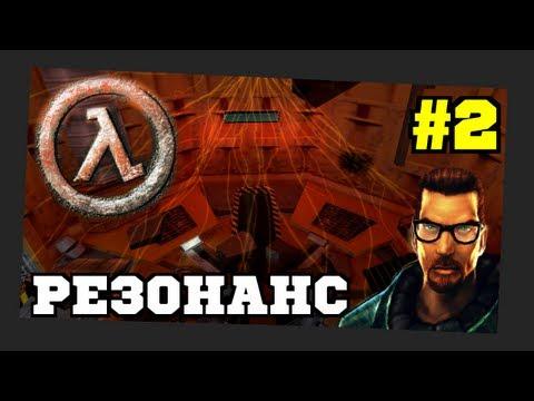 Half-Life (\
