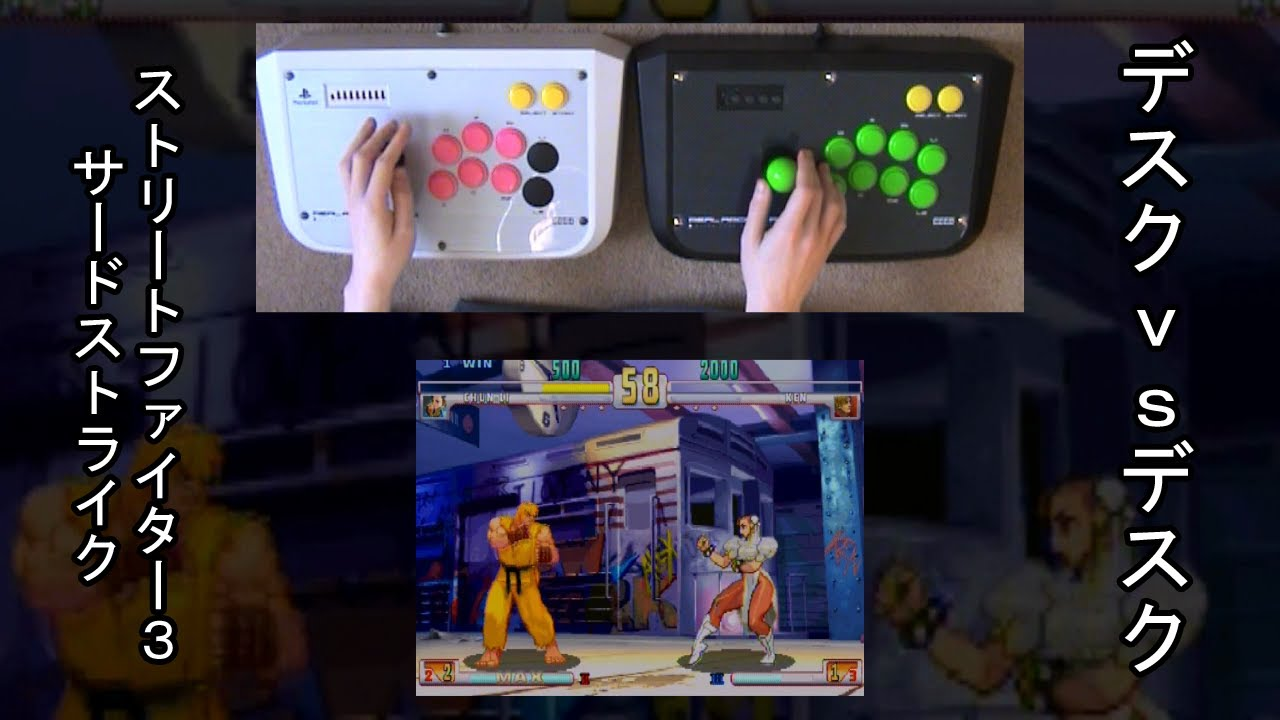 Crazy Man Plays Street Fighter Against Himself