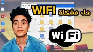 how to fix wifi problem in phoenix os | 100%working | no
