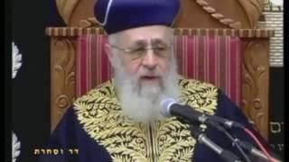 """הראשל""""צ הרב יצחק יוסף: שמיעת מוזיקה במהלך השנה"""
