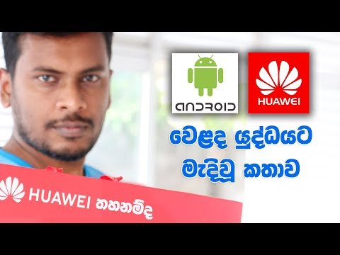 google-restrict-huawei39s-use-of-android