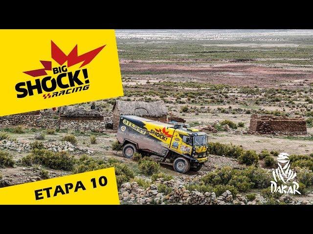 Etapa 10 - Dakar 2018 - Big Shock! Racin