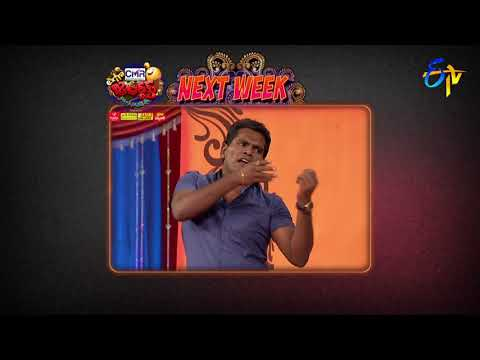 Extra Jabardasth | 16th March 2018  | | Latest Promo