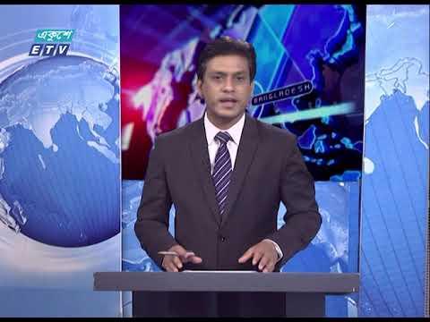 09 PM News || রাত ০৯টার সংবাদ || 08 May 2021 || ETV News
