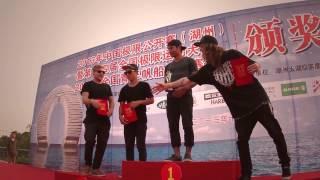 Arrows Autumn Trip - Part 5/5 (Huzhou)
