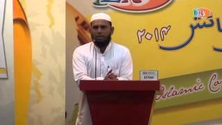 Prof. Saud Alam Qasmi & B.P. Gupta_Rasool-e-Inquilab(saw)_Part 4