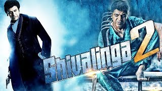New South Indian Full Hindi Dubbed Movie - Shivalinga 2 (2018) Hindi Dubbed Movies 2018 Full Movie