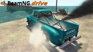 BeamNG.drive - OLD SMOKEY v2