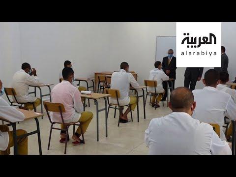 العرب اليوم - شاهد: 4 آلاف سجين يشاركون في امتحانات شهادة التعليم المتوسط في الجزائر