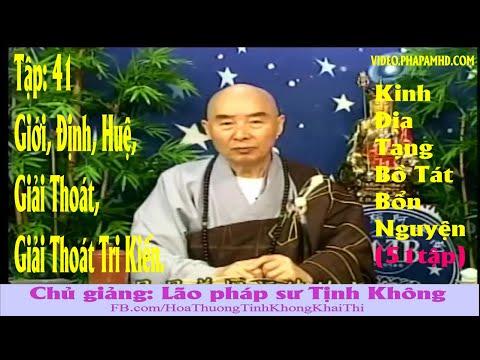 TẬP 41, Giới, Định, Huệ, Giải Thoát, Giải Thoát Tri Kiến - Địa Tạng Bồ Tát Bổn Nguyện Kinh Giảng Ký