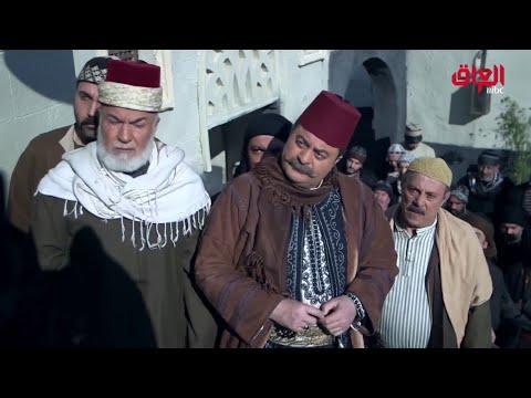 شاهد بالفيديو.. خاتون 2   نصري أفندي يتوعد أهالي الحارة ويهددهم بالقتل