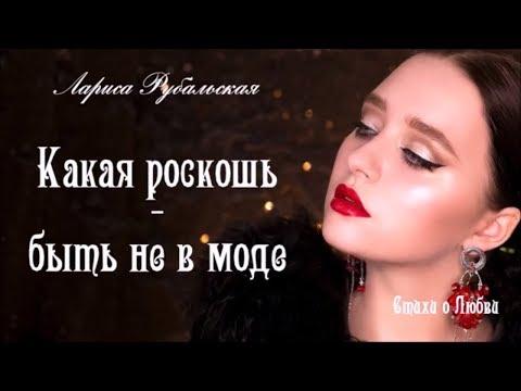 Иван васильевич счастье вдруг текст