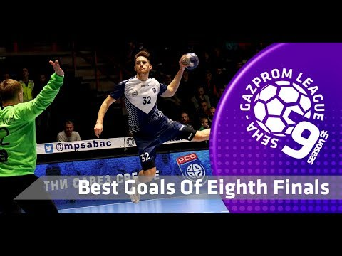 Best goals of eighth finals