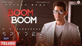Spyder : Boom Boom Full Song