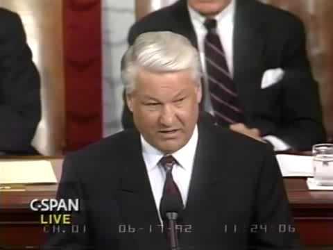 «Господи, благослови Америку!» — Б.Н. Ельцин