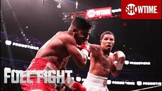 Gervonta Davis vs. Yuriorkis Gamboa | Full Fight | SHOWTIME CHAMPIONSHIP BOXING