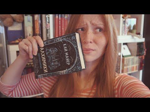 Черная магия для начинающих читать